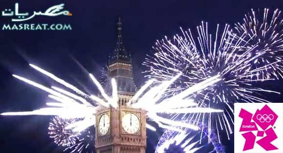 حفل ختام اولمبياد لندن ٢٠١٢
