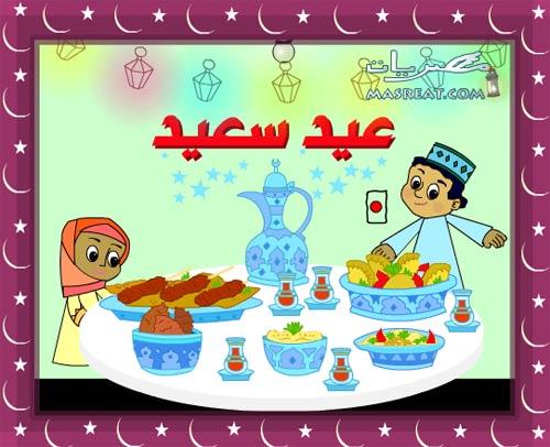رسائل تهاني عيد الفطر، مسجات العيد المبارك للحبيب للاصدقاء جديدة