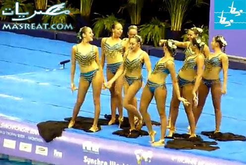 اولمبياد لندن ٢٠١٢ بعثة مصر سباحة متزامنة