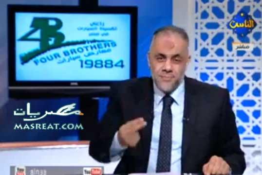 اسباب منع خالد عبد الله من الظهور وحكم ايقاف برنامج مصر الجديدة