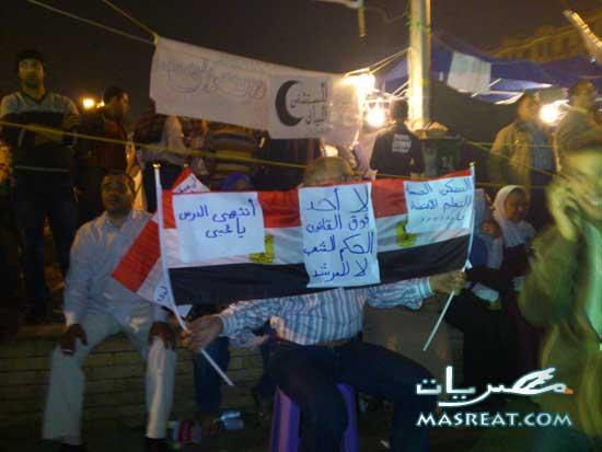 اخر اخبار ميدان التحرير اليوم