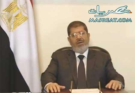 قرارات مرسي اليوم