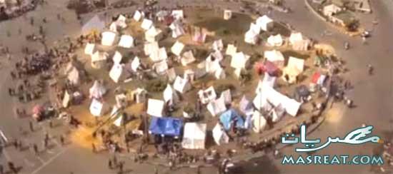 ميدان التحرير اليوم