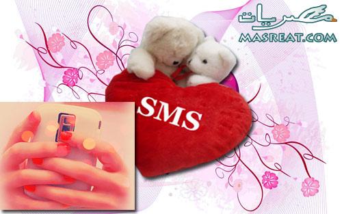 رسائل عتاب ٢٠١۹ مسجات حب وفراق وزعل حزينة رومانسية