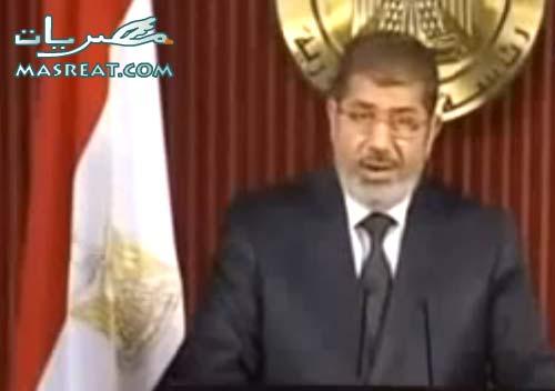 خطاب الرئيس محمد مرسي اليوم حول احداث قصر الاتحادية الاخيرة