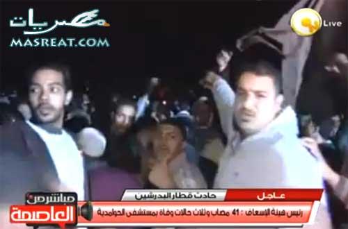 حادث قطار البدرشين - اخر الاخبار من موقع الحادث في مصر اليوم