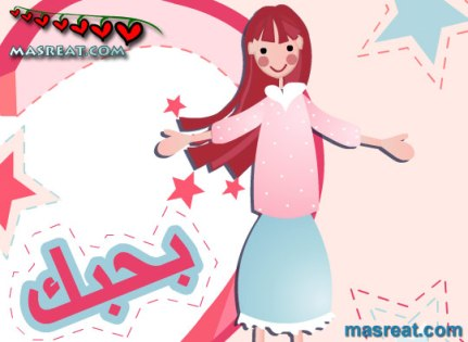 رسائل حب مصرية للمخطوبين 2019 مسجات حب للمخطوبين والعاشقين