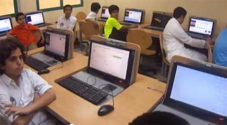 نتائج الصف السادس الابتدائى 2019 من موقع وزارة التربية والتعليم في مصر