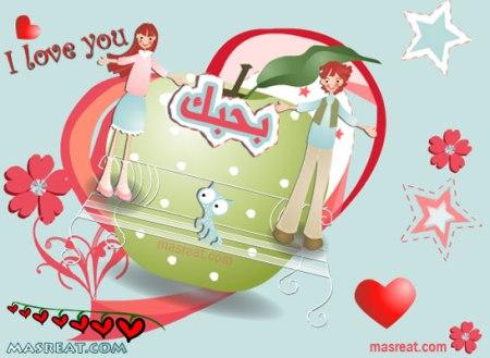 رسائل رومانسية قوية 2021 مسجات حب ورومانسية للمخطوبين، للزوج، للزوجة