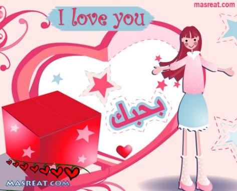 رسالة حب 2022 اجمل 100 رسالة حب وشوق قصيرة من رسائل الحب