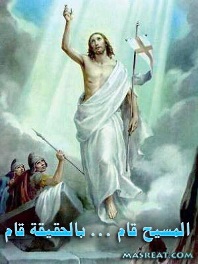خلفيات صور عيد القيامة الفصح المجيد