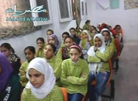 نتيجة الصف السادس الابتدائي 2019 الترم الثانى محافظة البحيرة