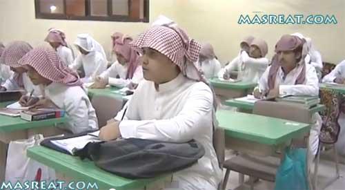 موقع نظام نور التعليمي المركزي لنتائج الطلاب جميع المراحل ١٤٤۰