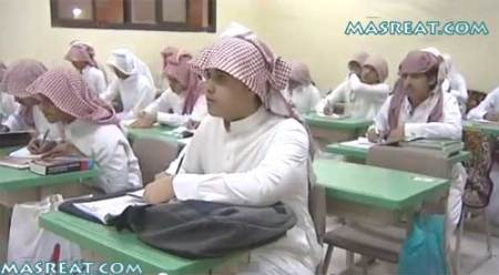 نظام نور لنتائج الطلاب ١٤٤۱