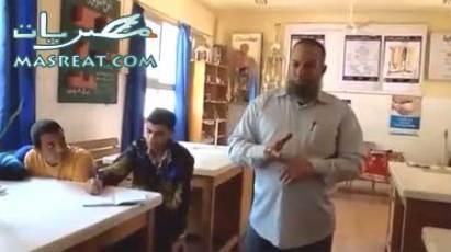 موقع مديرية التربية والتعليم 2019 موقع بوابة محافظة بني سويف التعليمي
