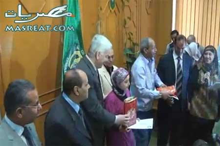 مديرية التربية والتعليم في محافظة البحيرة لنتائج الامتحانات 2019