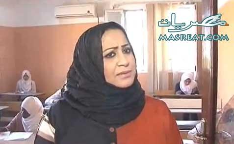 وزارة التربية والتعليم ليبيا نتيجة الشهادة الاعدادية 2022