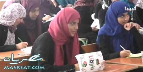 موقع وزارة التربية والتعليم في ليبيا نتيجة الاعدادية 2019