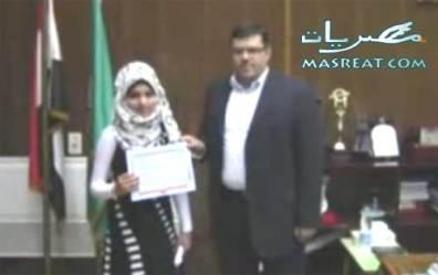 موقع مديرية التربية والتعليم محافظة المنوفية 2019/ 2020 نتيجة الشهادة الابتدائية - الاعدادية