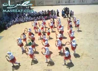 نتائج الصف السادس الابتدائي محافظة قنا 2019 مديرية موقع وزارة التربية والتعليم