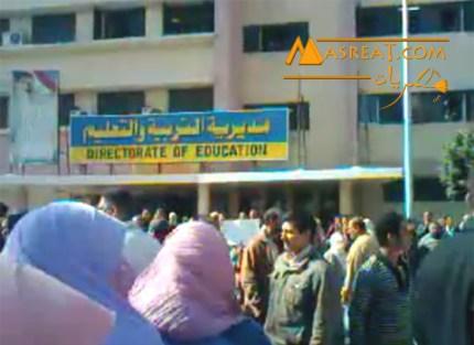 موقع مديرية التربية والتعليم محافظة سوهاج 2019