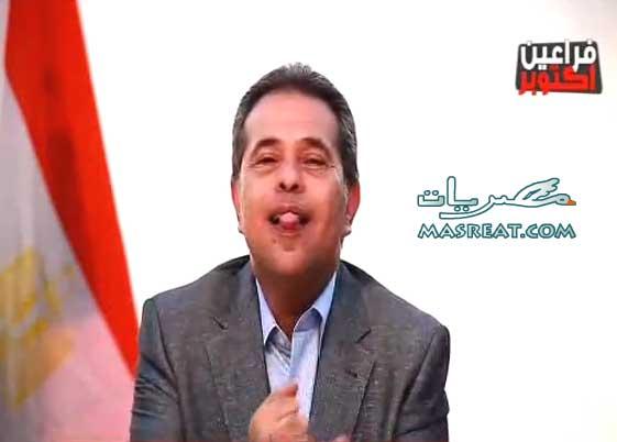 اخر اخبار توفيق عكاشة بعد ظهوره اليوم وهو يخرج لسانه لمحمد مرسي