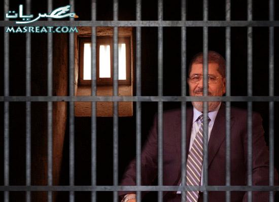 قرار حبس الرئيس المخلوع محمد مرسي بتهم تصل عقوبتها للاعدام