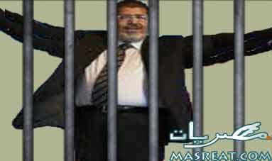 القبض على محمد مرسي