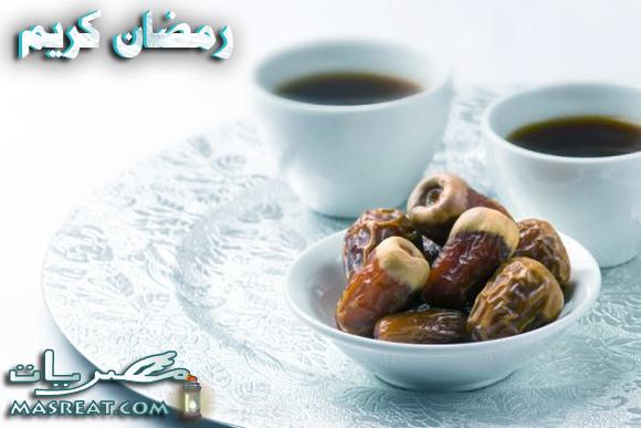 بطاقات معايدة رمضانية جديدة