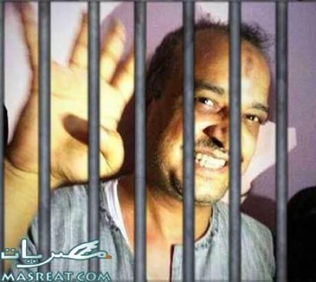 القبض على محمد البلتاجي اليوم