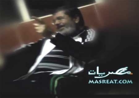 اخر اخبار محاكمة محمد مرسي اليوم مشاهدة بث مباشر على يوتيوب الان