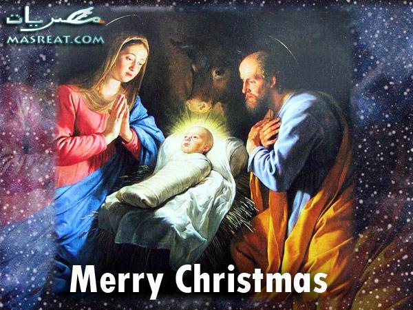 بطاقات معايدة عيد الميلاد المجيد