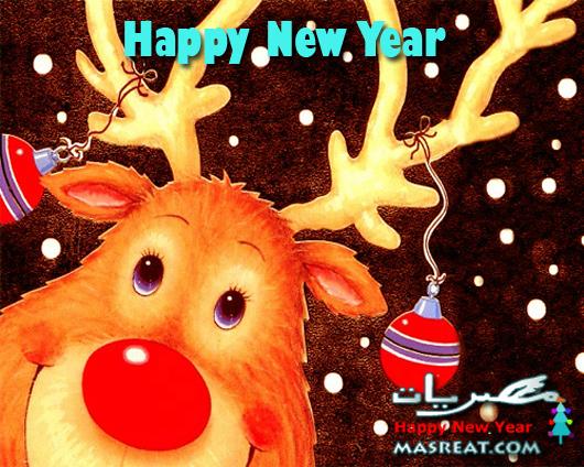 بطاقات تهنئة الكريسماس 2020 معايدة راس السنة الميلادية الجديدة