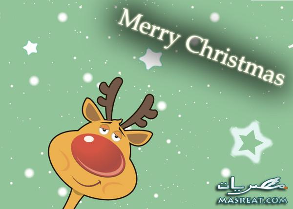 رسائل الكريسماس مسجات راس السنة الميلادية