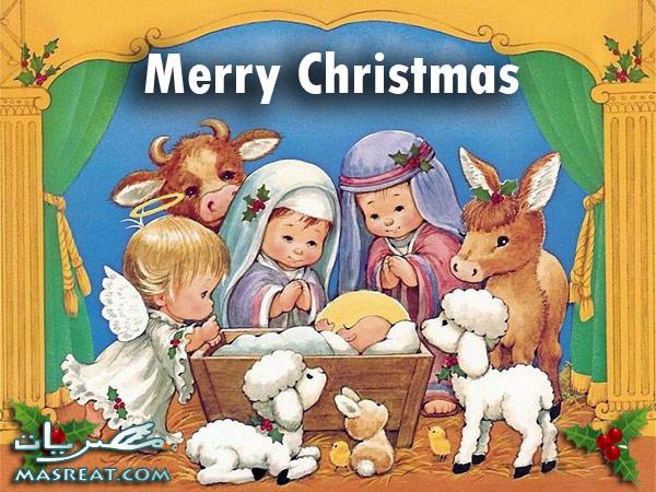 بطاقات عيد الميلاد المجيد 2020