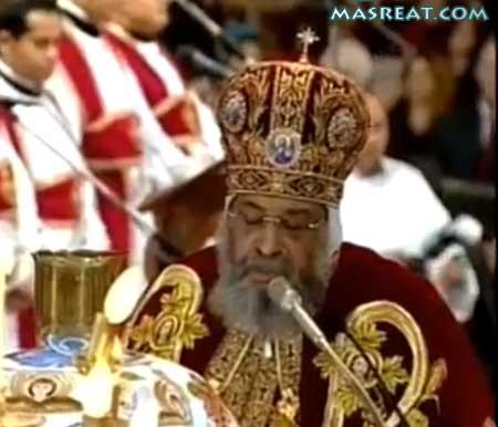 مشاهدة قداس عيد الميلاد البابا تواضروس الثاني يوتيوب مباشر