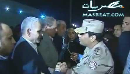 ترشيح الفريق السيسي للرئاسة في مصر