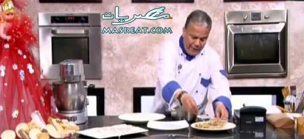 طريقة عمل حلاوة المولد النبوي بالصور والفيديو يوتيوب للشيف حسن