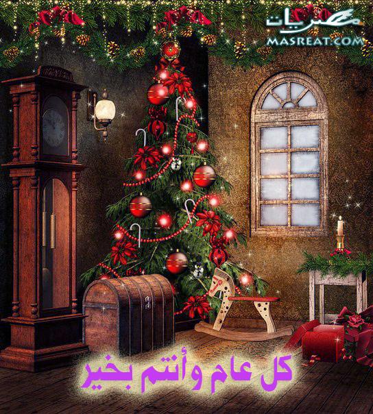 صورة شجرة الكريسماس
