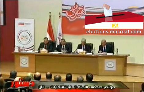 معرفة اللجنة الانتخابية للدستور، مكان لجان الوافدين المغتربين