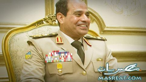 ترشح الفريق عبد الفتاح السيسي لرئاسة  مصر