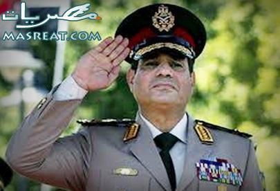 فيديو بكاء الفريق السيسي والرئيس عدلي منصور في احتفال عيد الشرطة