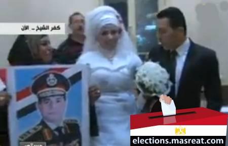 صور فرح وعقد قران في يوم الاستفتاء على الدستور 2014
