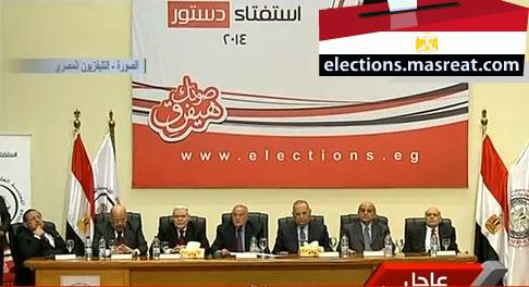 نتائج الاستفتاء على الدستور النهائية