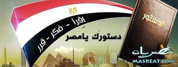 الاستعلام عن اللجنة الانتخابية بالرقم القومى من العليا للانتخابات