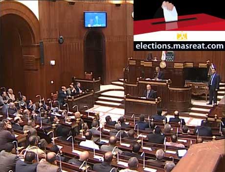 موقع اللجنة العليا للانتخابات الرئاسية الرسمي