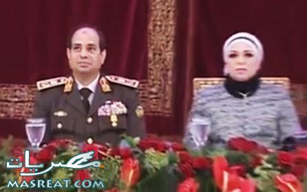 بالصور والفيديو ظهور زوجة المشير عبد الفتاح السيسي للمرة الاولى