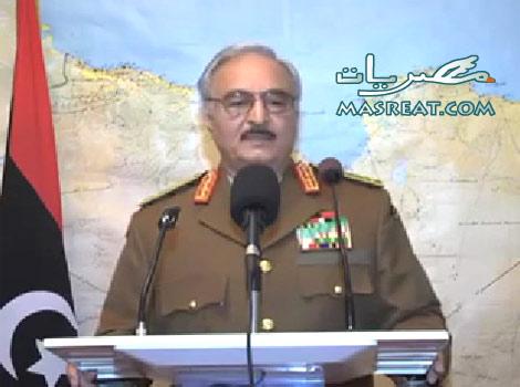 اخبار احداث الانقلاب في ليبيا اليوم وبيان اللواء خليفة حفتر