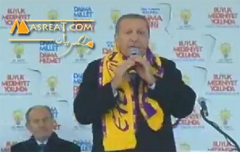 نتائج الانتخابات البلدية في تركيا