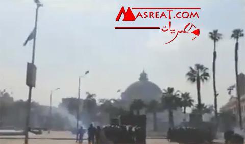 احداث تفجيرات جامعة القاهرة